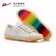 Warrior 回力 WXY-A695YD 女士帆布鞋