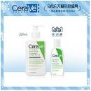 CeraVe Hydrating Cleanser 低泡温和洁面乳 473ml133元