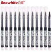 Snowhite 白雪 T15 直液式中性笔 0.5mm 黑色 10支7.9元