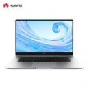 HUAWEI 华为 MateBook D 15英寸笔记本电脑(i5-10210U、16GB、512GB、MX250)4849元
