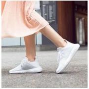 adidas 阿迪达斯 TUBULAR VIRAL BY9742 男女款休闲运动鞋181.44元
