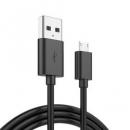 FYB 凡亚比 Micro USB 安卓手机数据线 1m 黑色 1.1元包邮(需用券)¥1