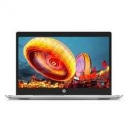 HP 惠普 战66 三代 15.6英寸笔记本电脑(i5-10210U、8GB、256GB+1TB、MX250)4399元