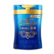 MeadJohnson Nutrition 美赞臣 蓝臻幼儿配方奶粉 3段 900g *2件642.6元(需用券,合321.3元/件)