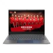 Lenovo 联想 威6 Pro 14英寸笔记本电脑(i7-8565U、8GB、512GB、R540X)4788元