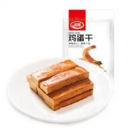 weilong 卫龙 酱香味豆腐干鸡蛋干 240g/袋 *3件41.79元(3件7折)
