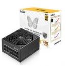 SUPER FLOWER 振华 Leadex III HG 系列 金牌全模组电源 850W799元