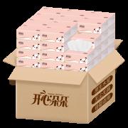 聚划算:阳阳纸业 原木纸巾 抽纸 40包17.98元包邮(需用券)