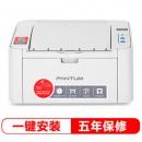 PANTUM 奔图 P2206 黑白激光打印机539元包邮(需用券)