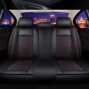 卡魅乐 汽车坐垫座套 全包围 四季通用 五座标准版 138元(需用券)¥5