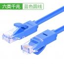 UGREEN 绿联 六类千兆网线 蓝色圆线 3米 10元包邮(需用券)¥5