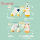 Caramella 焦糖玛奇朵 纯棉婴儿袜子 3双装 14.6元¥15
