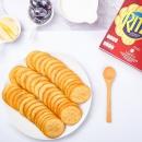 RITZ 乐之 亿滋进口脆薄饼干 300g *5件 101.25元包邮(双重优惠)¥35