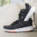 Adidas 阿迪达斯 B44728 女款运动鞋154元