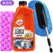 Turtle Wax龟牌高泡型洗车液套装 配洗车拖把海绵 3件套通用色