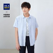 HLA 海澜之家 HNECJ2R085A85 男士短袖衬衫