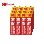 KODAK 柯达9v碳性电池   7号12粒