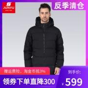 反季清仓 君羽 800蓬160克90%鹅绒 男中长款羽绒服 可抗-15℃599元包顺丰新低价