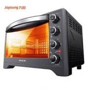 Joyoung 九阳 KX-35WJ11 电烤箱279元