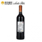 Santa Rita 圣丽塔 英雄系列 佳美娜干红葡萄酒 750ml *2件