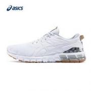 ASICS 亚瑟士 GEL-QUANTUM FESTA 男款跑鞋269.1元