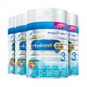 MeadJohnson Nutrition 美赞臣 铂睿系列 幼儿配方奶粉 3段 850g 4罐装678元