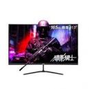 acer 宏碁 ED320QR P 31.5英寸曲面显示器(1080p、1800R、165Hz、FreeSync)1199元