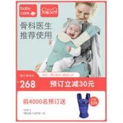 BabyCare 婴儿背带 多功能腰凳143.04元