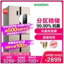 Ronshen 容声 BCD-432WD11FPA 432升 对开门冰箱2799元