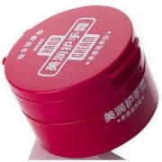 SHISEIDO 资生堂旗下HANDCREAM 美润美肌护手霜 100克/罐 2罐装