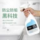 强力去水垢:优洁士 玻璃亮洁剂 500ml6.9元包邮