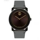 MOVADO 摩凡陀 BOLD 3600455 男士时装腕表 *2件1860元(合930元/件)