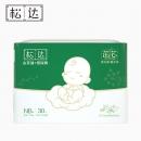 松达 茁芯婴儿纸尿裤 NB30片装+山茶油3.5ml 39元包邮(需用券)¥39