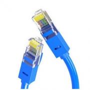 HONGDAK 六类成品网线 蓝色 1.5米 *2件10.8元包邮(需用券)