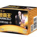 DURACELL 金霸王 5号 / 7号 碱性电池 12粒 19.9元包邮(需用券)¥20