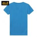 Jack Wolfskin 狼爪 5008881 女士户外纯色透气短袖T恤59元包邮(需用券)