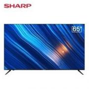 SHARP 夏普 65B3RM 65英寸 4K 液晶电视5999元