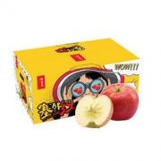 京觅 塞外红 特级阿克苏苹果 果径80mm以上 10斤装 *3件
