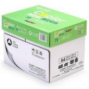Asiasymbol 亚太森博 拷贝可乐 72g A4复印纸 500张/包89元