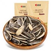恰恰山核桃味葵花籽袋装坚果零食批发4斤装瓜子