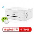 6日0点: Lenovo 联想 M7208W Pro 黑白激光一体机999元包邮