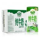 88VIP: Arla 爱氏晨曦 全脂纯牛奶 200ml*24盒 *2件 +凑单品77.78元(双重优惠,合38.89元/件)