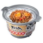 紫山  自加热米饭 香辣蘑菇饭 单盒装
