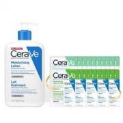 CeraVe C乳全天候保湿乳液 适乐肤清爽补水身体乳103元