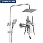 JOMOO 九牧 36335-349/1B 方形升降淋浴花洒套装959元