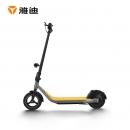 历史新低:雅迪 L3 电动滑板车 代步车1099元(双重优惠)
