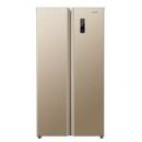Skyworth 创维 BCD-480WP 对开门冰箱 变频 478L 金色1989元包邮
