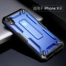 SUPCASE iPhone XR/Xs/Xs Max 防摔手机壳 9.9元包邮¥10