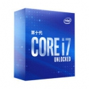 intel 英特尔 酷睿 i7-10700K 盒装CPU处理器3099元