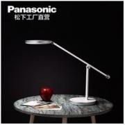 Panasonic 松下 HHLT0636 致哲系列 国AA级护眼台灯269元